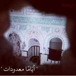 ramadan2